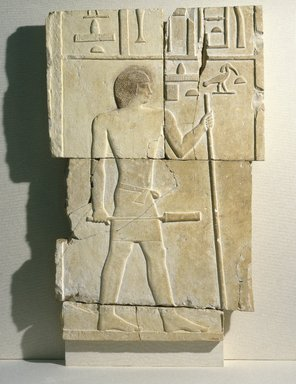 <em>Relief of Akhty-hotep</em>, ca. 2650-2600 B.C.E. Limestone, 36 1/8 x 23 11/16 in. (91.8 x 60.2 cm). Brooklyn Museum, Charles Edwin Wilbour Fund, 57.178. Creative Commons-BY (Photo: Brooklyn Museum, 57.178_SL1.jpg)