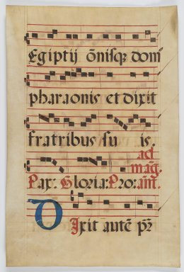 <em>Music Manuscript</em>, 16th century. Paint on vellum, 23 13/16 x 15 15/16 in. (60.5 x 40.5 cm). Brooklyn Museum, Gift of Howard L. Larsen in memory of his sister, Agnes Larsen Griffiths, 57.22 (Photo: Brooklyn Museum, 57.22_recto_PS2.jpg)