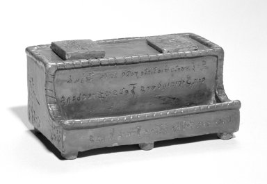Julius Goeffthorh. <em>Ink Stand</em>, 1822. Earthenware, 2 1/2 x 5 3/4 in. (6.4 x 14.6 cm). Brooklyn Museum, Gift of Huldah Cail Lorimer in memory of George Burford Lorimer, 57.75.32. Creative Commons-BY (Photo: Brooklyn Museum, 57.75.32_threequarter_front_bw.jpg)