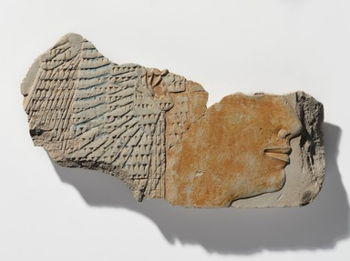<em>Queen Ahmose, Mother of Hatshepsut</em>, ca. 1478-1458 B.C.E. Limestone, pigment, 5 × 9 × 1 1/4 in., 1.5 lb. (12.7 × 22.9 × 3.2 cm, 0.68kg). Brooklyn Museum, Anonymous gift in memory of Arthur W. Clement, 57.76.2. Creative Commons-BY (Photo: , 57.76.2_PS9.jpg)