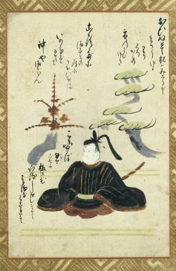 <em>Folk Painting of Michizane</em>, 18th century. Ink and colors on paper, 16 1/2 x 11 3/8 in. (41.9 x 28.9 cm). Brooklyn Museum, Frederick Loeser Fund, 59.196 (Photo: Brooklyn Museum, 59.196_IMLS_SL2.jpg)