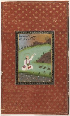 Indian. <em>Saint Shams-i Tabriz</em>, 1875-1900. Opaque watercolor and gold on paper, sheet: 19 3/4 x 11 3/4 in.  (50.2 x 29.8 cm). Brooklyn Museum, Gift of James S. Hays, 59.205.12 (Photo: Brooklyn Museum, 59.205.12_IMLS_PS3.jpg)