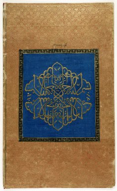 Indian. <em>The Bismillah</em>, 1875-1900. Opaque watercolor and gold on paper, sheet: 19 5/8 x 11 13/16 in.  (49.8 x 30.0 cm). Brooklyn Museum, Gift of Philip P. Weisberg, 59.206.8 (Photo: Brooklyn Museum, 59.206.8_IMLS_SL2.jpg)