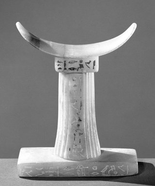 <em>Headrest of Shemai</em>, ca. 2288-2170 B.C.E. Alabaster, pigment, 7 5/8 in. (19.4 cm). Brooklyn Museum, Charles Edwin Wilbour Fund, 59.3. Creative Commons-BY (Photo: Brooklyn Museum, 59.3_front_bw.jpg)