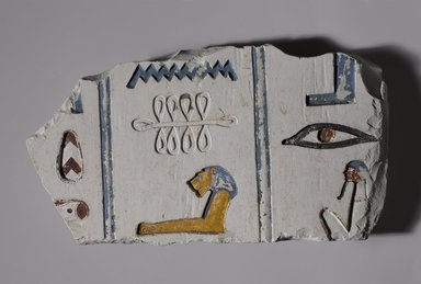 Egyptian. <em>Fragment of Colored Hieroglyphs</em>, ca. 670-650 B.C.E. Limestone, pigment, 6 1/2 x 11 15/16 in. (16.5 x 30.3 cm). Brooklyn Museum, Charles Edwin Wilbour Fund, 60.131.2. Creative Commons-BY (Photo: Brooklyn Museum, 60.131.2_view1_PS9.jpg)
