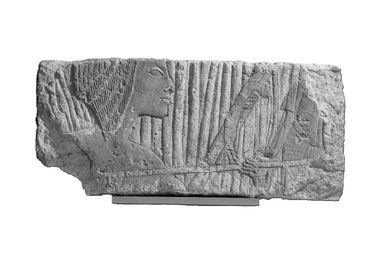 <em>Royal Lute Player</em>, ca. 1352-1336 B.C.E. Limestone, pigment, 21 x 9 1/4 in. (53.3 x 23.5 cm). Brooklyn Museum, Charles Edwin Wilbour Fund, 60.197.9. Creative Commons-BY (Photo: Brooklyn Museum, 60.197.9_edited_bw.jpg)