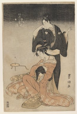 Utagawa Toyokuni I (Japanese, 1769-1825). <em>Actors in the Roles of Osome and Hisamatsu</em>, ca. 1798. Color woodblock print on paper, Image: 14 7/16 x 10 3/8 in. (36.6 x 26.3 cm). Brooklyn Museum, Gift of Dr. and Mrs. Frank L. Babbott, Jr., 62.79.4 (Photo: Brooklyn Museum, 62.79.4_IMLS_PS3.jpg)