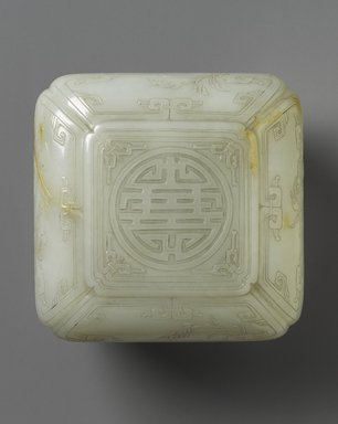 <em>Feicui Jade Cushio-form Box with Cover</em>, late 18th-19th century. Jade, 9x 13.4cm. Brooklyn Museum, Gift of Mrs. Walter N. Rothschild, 63.6.29. Creative Commons-BY (Photo: Brooklyn Museum, 63.6.29_top_PS4.jpg)