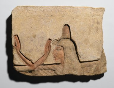 <em>Acclaiming the King</em>, ca. 1353-1336 B.C.E. Sandstone, pigment, 8 x 11 1/4 x 1 3/16 in. (20.3 x 28.6 x 3 cm). Brooklyn Museum, Charles Edwin Wilbour Fund, 64.199.1. Creative Commons-BY (Photo: Brooklyn Museum, 64.199.1_PS2.jpg)