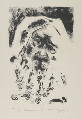 Chaim Gross (American, born Austria, 1904-1991). <em>Happy Chanuka</em>, 1965. Lithograph, 28 x 20 in. (71.1 x 50.8 cm). Brooklyn Museum, Gift of Dr. Abram Kanof, 66.133.15. © artist or artist's estate (Photo: Brooklyn Museum, 66.133.15_PS4.jpg)