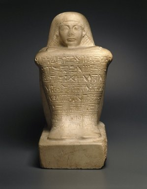 <em>Block Statue of Ay</em>, ca. 1332-1322 B.C.E. Limestone, 18 9/16 x 10 x 12 1/4in. (47.1 x 25.4 x 31.1cm). Brooklyn Museum, Charles Edwin Wilbour Fund, 66.174.1. Creative Commons-BY (Photo: Brooklyn Museum, 66.174.1_view1_SL1.jpg)