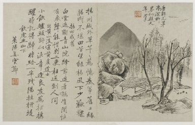 Jiang Shijie (Chinese, 1647-1709). <em>Landscape and Poems from an Album the Three Perfections</em>, late 17th century. Ink on paper, 11 x 17 1/2 in. (27.9 x 44.5 cm). Brooklyn Museum, Gift of Dr. and Mrs. Frederick Baekeland, 66.188.3 (Photo: Brooklyn Museum, 66.188.3_PS2.jpg)
