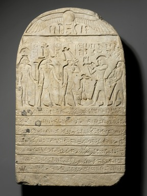 <em>Donation Stela</em>, year 22 of Sheshenq III, ca. 804 B.C.E. Limestone, 20 1/2 x 12 3/4 x 2 1/2 in., 41 lb. (52.1 x 32.4 x 6.4 cm, 18.6kg). Brooklyn Museum, Charles Edwin Wilbour Fund, 67.118. Creative Commons-BY (Photo: Brooklyn Museum, 67.118_PS1.jpg)