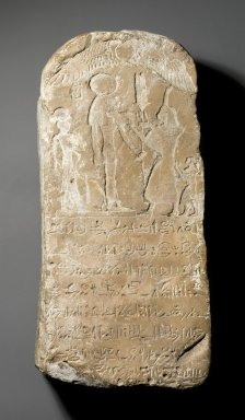 "<em>Donation Stela with Image of the God Heka (""Magic""), the Goddess Sakhmet and a Curse</em>, ca. 945-715 B.C.E. Limestone, 15 1/2 x 7 5/16 x 4 15/16 in. (39.3 x 18.5 x 12.5 cm). Brooklyn Museum, Charles Edwin Wilbour Fund, 67.119. Creative Commons-BY (Photo: Brooklyn Museum, 67.119_view1_PS1.jpg)"