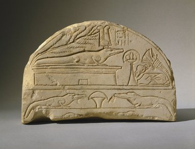 <em>Crocodile Stela</em>, ca. 1295-1070 B.C.E. Limestone, 9 3/4 x 6 x 2 7/8 in. (24.8 x 15.2 x 7.3 cm). Brooklyn Museum, Charles Edwin Wilbour Fund, 67.174. Creative Commons-BY (Photo: Brooklyn Museum, 67.174_SL1.jpg)