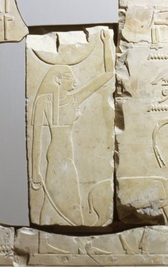<em>Relief Blocks from the Tomb of the Vizier Nespeqashuty</em>, ca. 664-610 B.C.E. Limestone, 12 1/4 x 5 3/8 x 2 3/8 in. (31.1 x 13.7 x 6 cm). Brooklyn Museum, Charles Edwin Wilbour Fund, 68.1. Creative Commons-BY (Photo: Brooklyn Museum, 68.1.jpg)
