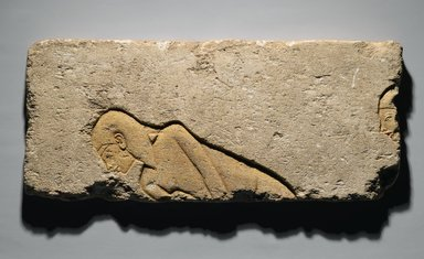 <em>Relief of Two Men Bowing</em>, ca. 1352-1336 B.C.E. Limestone, pigment, 9 3/16 x 21 1/4 x 1 3/8 in. (23.3 x 54 x 3.5 cm). Brooklyn Museum, Charles Edwin Wilbour Fund, 68.154. Creative Commons-BY (Photo: Brooklyn Museum, 68.154_PS2.jpg)