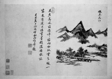 Wang Yuanqi (Chinese, 1642-1715). <em>Landscape with Three Houses From an Album of Twelve Leaves</em>, 1700. Album leaves, ink and watercolor on paper, 12 3/4 x 18 ¼ in. each. Brooklyn Museum, Gift of Dr. and Mrs. Frederick Baekeland, 68.9.2 (Photo: Brooklyn Museum, 68.9.2_bw_IMLS.jpg)