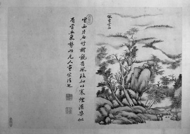 Wang Yuanqi (Chinese, 1642-1715). <em>Landscape with Trees From an Album of Twelve Leaves</em>, 1700. Album leaves, ink and watercolor on paper, 12 3/4 x 18 ¼ in. each. Brooklyn Museum, Gift of Dr. and Mrs. Frederick Baekeland, 68.9.3 (Photo: Brooklyn Museum, 68.9.3_bw_IMLS.jpg)