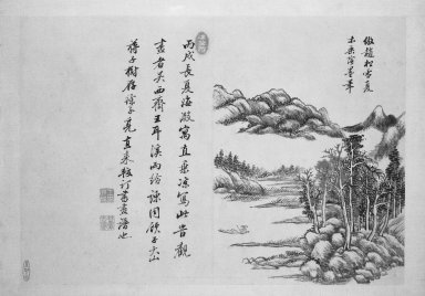 Wang Yuanqi (Chinese, 1642-1715). <em>Scene with Boatman on River From an Album of Twelve Leaves</em>, 1700. Album leaves, ink and watercolor on paper, 12 3/4 x 18 ¼ in. each. Brooklyn Museum, Gift of Dr. and Mrs. Frederick Baekeland, 68.9.4 (Photo: Brooklyn Museum, 68.9.4_bw_IMLS.jpg)