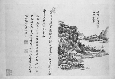 Wang Yuanqi (Chinese, 1642-1715). <em>Scene of River and Mountains From an Album of Twelve Leaves</em>, 1700. Album leaves, ink and watercolor on paper, 12 3/4 x 18 ¼ in. each. Brooklyn Museum, Gift of Dr. and Mrs. Frederick Baekeland, 68.9.5 (Photo: Brooklyn Museum, 68.9.5_bw_IMLS.jpg)