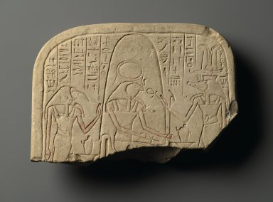 <em>Fragment of a Round Topped Stela</em>, ca. 1539-1075 B.C.E. Limestone, pigment, 6 1/8 x 1 5/8 x 10 1/8 in. (15.5 x 4.2 x 25.7 cm). Brooklyn Museum, Charles Edwin Wilbour Fund, 69.116.2. Creative Commons-BY (Photo: Brooklyn Museum, 69.116.2_view1_PS2.jpg)