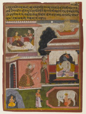 Indian. <em>The Heroine Whose Desires are Apparent, Page from a Rasikapriya Series</em>, ca. 1660-1690. Opaque watercolor and gold on paper, sheet: 9 1/2 x 6 15/16 in.  (24.1 x 17.6 cm). Brooklyn Museum, Gift of Mr. and Mrs. Paul E. Manheim, 69.125.3 (Photo: Brooklyn Museum, 69.125.3_IMLS_PS4.jpg)