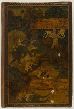 Indian. <em>Elephant Hunt</em>, ca. 1600-1605. Opaque watercolor on paper, lacquered and mounted on leather, sheet: 10 1/16 x 6 7/16 in.  (25.6 x 16.4 cm). Brooklyn Museum, Gift of Mr. and Mrs. Mehdi Mahboubian, 69.47 (Photo: Brooklyn Museum, 69.47_IMLS_PS4.jpg)