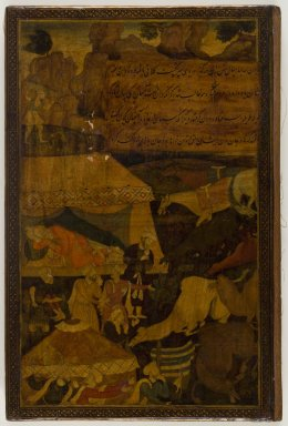 Indian. <em>Poisoned Horses and Camels in an Encampment</em>, ca. 1575-1605. Opaque watercolor on paper, lacquered and mounted on leather, sheet: 10 1/16 x 6 7/16 in.  (25.6 x 16.4 cm). Brooklyn Museum, A. Augustus Healy Fund and Carll H. de Silver Fund, 69.48.1 (Photo: Brooklyn Museum, 69.48.1_IMLS_PS4.jpg)