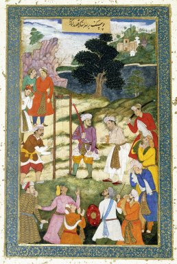 Indian. <em>The Execution of Mansur Hallaj, from the Warren Hastings Album</em>, 1600-1605. Opaque watercolor on paper, Sheet: 15 1/4 x 11 3/16 in. (38.7 x 28.4 cm). Brooklyn Museum, A. Augustus Healy Fund and Carll H. de Silver Fund, 69.48.2 (Photo: Brooklyn Museum, 69.48.2_IMLS_SL2.jpg)