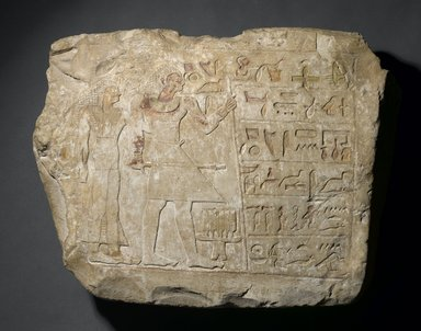 <em>Stela of Djefi and Ankhenes-ites</em>, ca. 2170-2008 B.C.E. Limestone, pigment, 16 x 21 1/2 x 3 3/4 in., 59 lb. (40.6 x 54.6 x 9.5 cm, 26.76kg). Brooklyn Museum, Charles Edwin Wilbour Fund, 69.74.1. Creative Commons-BY (Photo: Brooklyn Museum, 69.74.1_PS2.jpg)