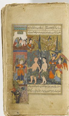 Muhammad bin Sulayman, known as Fuzuli (ca. 1483–1556). <em>Manuscript of the Hadiqat al-Su`ada (Garden of the Blessed) of Fuzuli</em>, AH 1011 / 1602-3 C.E. Opaque watercolor, ink and gold on paper; leather binding, 5 1/2 x 9 3/4 in. (14 x 24.8 cm). Brooklyn Museum, Gift of Mr. and Mrs. Charles K. Wilkinson, 70.143 (Photo: Brooklyn Museum, 70.143_p014_PS6.jpg)