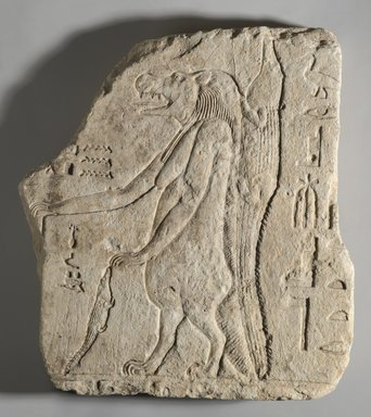<em>Enigmatic Relief</em>, ca. 664-30 B.C.E. Limestone, 14 5/16 x 13 1/2 x 2 3/4 in., 23 lb. (36.4 x 34.3 x 7 cm, 23 lb.). Brooklyn Museum, Charles Edwin Wilbour Fund, 70.2. Creative Commons-BY (Photo: Brooklyn Museum, 70.2_version1_PS6.jpg)