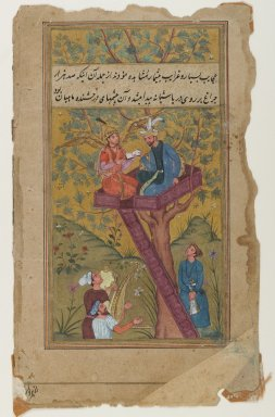 <em>Mughal Miniature Painting</em>, ca. 1600. Watercolor on paper, 5 1/2 x 3 in. (14 x 7.6 cm). Brooklyn Museum, Gift of Dr. Bertram H. Schaffner, 71.16.2 (Photo: Brooklyn Museum, 71.16.2_IMLS_PS4.jpg)