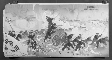 Kobayashi Kiyochika (Japanese, 1847-1915). <em>A Scene from the Sino-Japanese War</em>, 1895. Color on paper, Each Panel: 14 5/8 x 9 3/4 in. (37.1 x 24.8 cm). Brooklyn Museum, Gift of Mr. and Mrs. Tessim Zorach, 71.168.12 (Photo: Brooklyn Museum, 71.168.12_cropped_bw_IMLS.jpg)