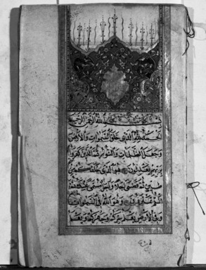 <em>Illustrated Manuscript of the Dala'il al-Khayrat (The Ways of Edification) of al-Jazuli</em>, late 18th-early 19th century. Ink, opaque watercolor, and gold on paper; tooled and gilded leather binding, 6 3/8 x 4 1/8 in. (16.2 x 10.5 cm). Brooklyn Museum, Gift of Mr. and Mrs. Charles K. Wilkinson, 71.49.1 (Photo: Brooklyn Museum, 71.49.1_detail1_bw_IMLS.jpg)