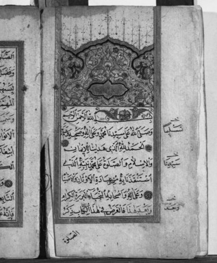 <em>Illustrated Manuscript of the Dala'il al-Khayrat (The Ways of Edification) of al-Jazuli</em>, late 18th-early 19th century. Ink, opaque watercolor, and gold on paper; tooled and gilded leather binding, 6 3/8 x 4 1/8 in. (16.2 x 10.5 cm). Brooklyn Museum, Gift of Mr. and Mrs. Charles K. Wilkinson, 71.49.1 (Photo: Brooklyn Museum, 71.49.1_detail5_bw_IMLS.jpg)