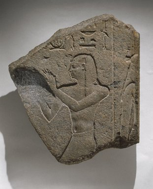 <em>Relief of Ptolemy II Philadelphos</em>, 285 or 282-246 B.C.E. Granite, 27 3/16 × 23 5/8 × 2 3/8 in. (69 × 60 × 6 cm). Brooklyn Museum, Charles Edwin Wilbour Fund, 72.127. Creative Commons-BY (Photo: Brooklyn Museum, 72.127_SL1.jpg)