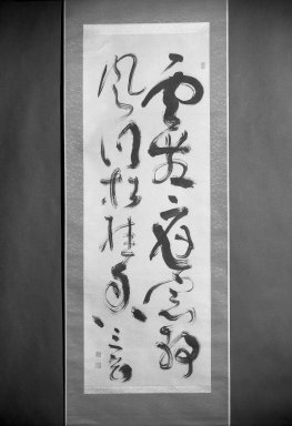 Ike-No Taiga (Japanese, 1723-1776). <em>Calligraphy</em>, 18th century. Hanging scroll, ink on paper, Image: 54 3/4 x 18 5/8 in. (139.1 x 47.3 cm). Brooklyn Museum, Gift of Bernice and Robert Dickes, 72.162.3 (Photo: Brooklyn Museum, 72.162.3_bw.jpg)