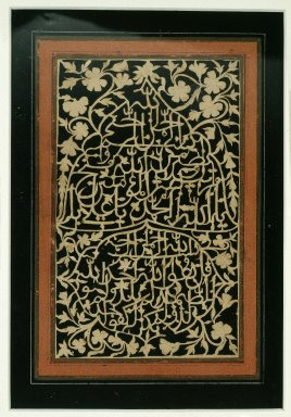 <em>Calligraphy</em>, 18th century. Ink and gold on paper, Page: 7 3/4 x 12 in. (19.7 x 30.5 cm). Brooklyn Museum, Gift of Mr. and Mrs. Charles K. Wilkinson, 72.26.10 (Photo: Brooklyn Museum, 72.26.10_IMLS_SL2.jpg)