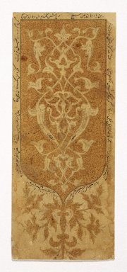 <em>Stencil of Arabesque Design</em>, 1410-11. Ink, opaque watercolor, and gold on paper, 3 7/16 x 8 1/4 in. (8.8 x 21 cm). Brooklyn Museum, Gift of Mr. and Mrs. Charles K. Wilkinson, 72.26.15 (Photo: Brooklyn Museum, 72.26.15_IMLS_SL2.jpg)