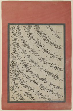 "<em>Calligraphy</em>, early 19th century. Page of calligraphy with on cardboard with salmon colored border edge. Five lines written on black ink ascending to the left with red accent marks, surrounded by a dark blue 1/4"" border.