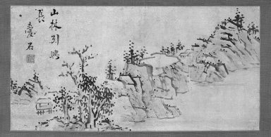 Aiseki (Japanese, early 19th century). <em>Hillocks, Huts and Trees Beside a Lake</em>, early 19th century. Hanging scroll, ink and tan wash on paper, Image: 10 x 20 in. (25.4 x 50.8 cm). Brooklyn Museum, Designated Purchase Fund, 73.146 (Photo: Brooklyn Museum, 73.146_cropped_bw_IMLS.jpg)