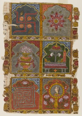 Indian. <em>Fragment of a Jain Vijnaptipatra</em>, ca. 1725-1750. Opaque watercolor on paper, sheet: 12 1/2 x 8 5/8 in.  (31.8 x 21.9 cm). Brooklyn Museum, Anonymous gift, 73.175.10 (Photo: Brooklyn Museum, 73.175.10_IMLS_PS4.jpg)