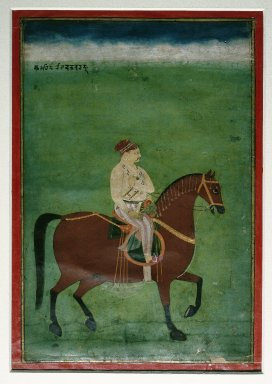 Indian. <em>Baj Bahadur of Kumaon (?)</em>, ca. 1750. Opaque watercolor and gold on paper, sheet: 12 3/8 x 8 7/16 in.  (31.4 x 21.4 cm). Brooklyn Museum, Anonymous gift, 73.175.9 (Photo: Brooklyn Museum, 73.175.9_IMLS_SL2.jpg)