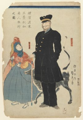 Utagawa Sadahide (Japanese, 1807-ca. 1873). <em>An American Merchant and His Daughter Strolling in Yokohama</em>, 19th century. Color woodblock print on paper, 14 1/4 x 9 3/4 in. (36.2 x 24.8 cm). Brooklyn Museum, Gift of Dr. Bertram H. Schaffner, 73.33.1 (Photo: Brooklyn Museum, 73.33.1_IMLS_PS3.jpg)