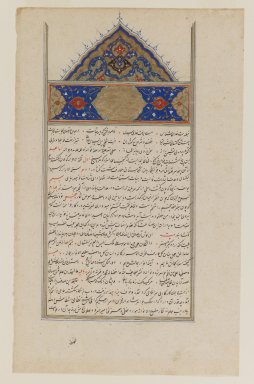 <em>Illuminated Folio from a Manuscript of Yusuf and Zulaykha of Jami</em>, 16th century. Ink, opaque watercolor, and gold on paper, Page: 8 1/4 x 13 1/8 in. (20.9 x 33.4 cm). Brooklyn Museum, Anonymous gift, 73.92.1 (Photo: Brooklyn Museum, 73.92.1_IMLS_PS3.jpg)