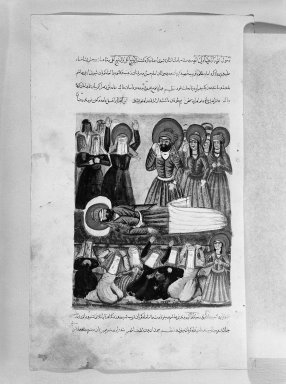 <em>Funeral of Imam Husayn</em>, mid to late 19th century. Ink and color on paper, Written pg: 5 7/8 x 10 1/4 in. (14.9 x 26 cm). Brooklyn Museum, Anonymous gift, 73.92.3 (Photo: Brooklyn Museum, 73.92.3_bw_IMLS.jpg)