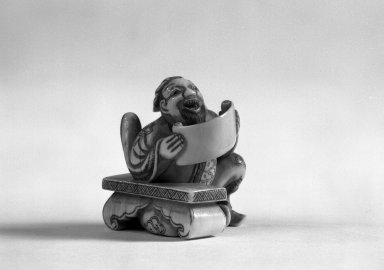 Hidemasa (Japanese). <em>Netsuke Depicting Chinese Scholar with Scroll</em>, 19th century. Ivory, 1 5/8in. (4.1cm). Brooklyn Museum, Gift of Mr. and Mrs. Burton Krouner, 74.103.12. Creative Commons-BY (Photo: Brooklyn Museum, 74.103.12_bw.jpg)