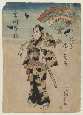 Shigeharu (1803-1853). <em>The Actor Ichikawa Hakuen in a Kabuki Role</em>, ca. 1830. Color woodblock print on paper, 14 1/4 x 10 1/4 in. (36.2 x 26 cm). Brooklyn Museum, Gift of Dr. Israel Samuelly, 74.104.2 (Photo: Brooklyn Museum, 74.104.2_IMLS_PS3.jpg)
